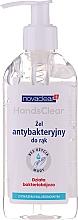 Духи, Парфюмерия, косметика Антибактериальный гель для рук с гиалуроновой кислотой - Novaclear Hands Clear