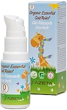 Духи, Парфюмерия, косметика Органическое масло от простуды - Azeta Bio Organic Essential Cold Relief