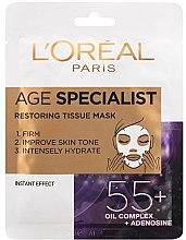Духи, Парфюмерия, косметика Маска для интенсивного разглаживания и осветления кожи - L'Oreal Paris Age Specialist 55+