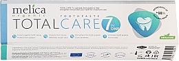"""Духи, Парфюмерия, косметика Зубная паста """"Комплексный уход"""" - Melica Organic Toothpaste Total Care 7"""