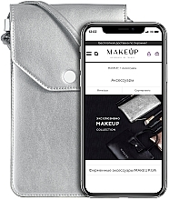 "Духи, Парфюмерия, косметика Чехол-сумка для телефона на ремешке, серебро ""Cross"" - Makeup Phone Case Crossbody Silver"