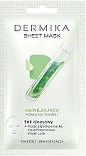 Духи, Парфюмерия, косметика Увлажняющая маска на основе сока алоэ - Dermika Sheet Mask