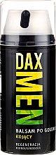 Духи, Парфюмерия, косметика Успокаивающий бальзам после бритья - DAX Men