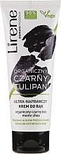 Духи, Парфюмерия, косметика Ультра-ремонтный крем для рук - Lirene Organic Black Tulip Hand Cream