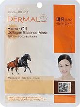 Духи, Парфюмерия, косметика Маска с коллагеном и конским жиром - Dermal Horse Oil Collagen Essence Mask