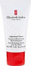 Духи, Парфюмерия, косметика Крем для рук - Elizabeth Arden Eight Hour Cream Intensive Moisturizing Hand Treatment