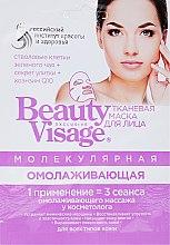"""Духи, Парфюмерия, косметика Молекулярная тканевая маска для лица """"Омолаживающая"""" - FitoKosmetik Beauty Visage"""