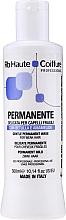 Духи, Парфюмерия, косметика Эмульсия для волос - Renee Blanche Haute Coiffure Permanente Capelli Fragili