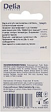 "Бальзам для губ ""Соблазнительная черника"" - Delia Extreme Care Lip Butter With Argan Oil+Vitamin E — фото N3"