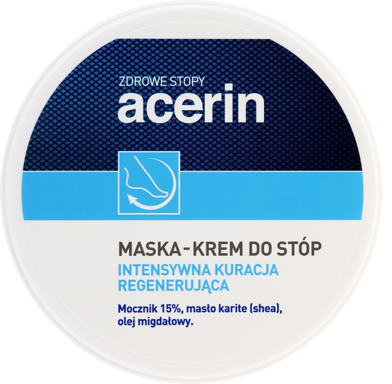 Маска-крем для ног - Acerin Mask — фото N1