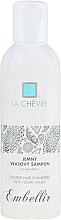Духи, Парфюмерия, косметика Шампунь для волос - La Chevre Embellir Soft Hair Shampoo With Goat Milk Whey