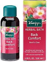 Масло для ванны - Kneipp Back Comfort Herbal Devil's Claw Bath Oil — фото N1