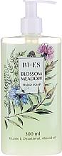 Духи, Парфюмерия, косметика Bi-ES Blossom Meadow Hand Soap - Мыло для рук