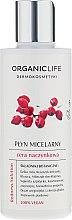 Духи, Парфюмерия, косметика Мицеллярная жидкость - Organic Life Dermocosmetics Redness Solution