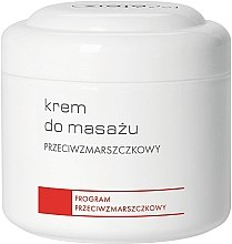 Духи, Парфюмерия, косметика Крем против морщин для лица - Ziaja Pro Anti-Wrinkle Massage Cream