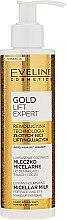 Духи, Парфюмерия, косметика Люксовое молочко для демакияжа глаз - Eveline Cosmetics Gold Lift Expert