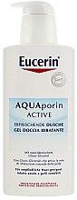 Духи, Парфюмерия, косметика Увлажняющий и освежающий гель для душа - Eucerin AquaPorin Active Refreshing Shower