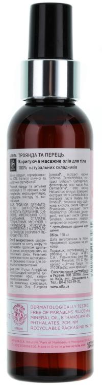 Корректирующее массажное масло с розовым перцем - Apivita Massage Oil — фото N2