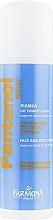 Духи, Парфюмерия, косметика Пенка для лица и тела регенерирующе-успокаивающая - Farmona Panthenol Face and Body Foam in Spray Sunburns