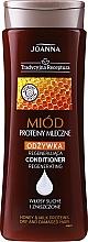 Духи, Парфюмерия, косметика Кондиционер для сухих и поврежденных волос - Joanna Yeast Honey & Milk Proteins Conditioner