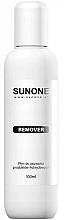 Духи, Парфюмерия, косметика Жидкость для снятия гель-лака - Sunone Remover