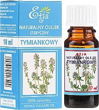 Духи, Парфюмерия, косметика Натуральное эфирное масло тимьяна - Etja Natural Essential Oil