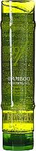 Духи, Парфюмерия, косметика Бамбуковый гель для тела - G-Synergie 99 % Banboo Soothing Gel