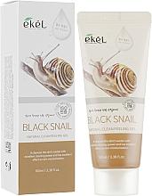 Духи, Парфюмерия, косметика Деликатный пилинг-скатка с муцином черной улитки - Ekel Natural Clean Peeling Gel Black Snail