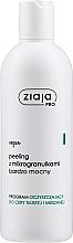 Духи, Парфюмерия, косметика Очень сильный пилинг для лица с микрогранулами - Ziaja Pro Very Strong Peeling With Microgranules