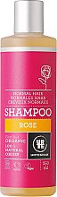 """Духи, Парфюмерия, косметика Шампунь """"Роза"""" для нормальных волос - Urtekram Rose Shampoo Normal Hair"""