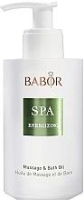 Духи, Парфюмерия, косметика Масло для массажа и ванн - Babor Energizing Massage & Bath Oil