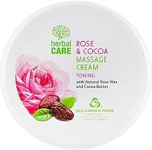 Духи, Парфюмерия, косметика Массажный крем с тонизирующим эффектом - Bulgarian Rose Herbal Care Rose & Cococa Massage Cream