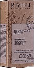 Духи, Парфюмерия, косметика Увлажняющая сыворотка для лица - Revuele Natural Line Hydrating Serum