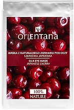 "Духи, Парфюмерия, косметика Маска для кожи вокруг глаз ""Японская черешня"" - Orientana Eye Silk Pad Japanese Cherry"