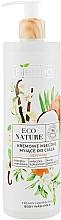 Духи, Парфюмерия, косметика Кремовое молочко для душа - Bielenda Eco Nature Creamy Body Wash Milk Vanilla Coconut Milk Orange Blossom