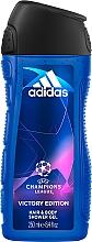 Духи, Парфюмерия, косметика Adidas UEFA Champions League Victory Edition - Шампунь-гель для душа
