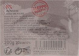 Мыло алеппское c лавровым маслом 20% - Tade Aleppo Laurel Soap 20% — фото N2