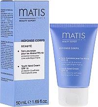 Духи, Парфюмерия, косметика Омолаживающий крем для рук - Matis Paris Reponse Corps Youth Hand Cream SPF10