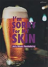 Духи, Парфюмерия, косметика Восстанавливающая маска для лица - Ultru I'm Sorry For My Skin Jelly Mask Revitalizing