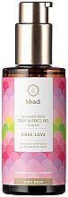 Духи, Парфюмерия, косметика Аюрведический эликсир-масло для тела - Khadi Ayurvedic Elixir Skin & Soul Oil Rose Love