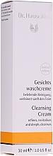 Духи, Парфюмерия, косметика Очищающий крем для лица - Dr. Hauschka Cleansing Cream