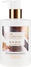 Духи, Парфюмерия, косметика Крем для рук и ногтей увлажняющий - Bielenda Professional Nailspiration Boho Moisturising Hand & Nail Cream