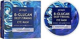 Духи, Парфюмерия, косметика Супер-укрепляющие патчи под глаза с бета-глюканом - Petitfee&Koelf B-Glucan Deep Firming Eye Mask