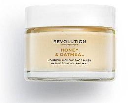 "Духи, Парфюмерия, косметика Маска для лица ""Мед и Овсянка"" - Makeup Revolution Honey & Oatmeal Nourish & Glow Face Mask"