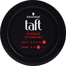 Духи, Парфюмерия, косметика Воск для укладки волос - Schwarzkopf Taft Power Wax