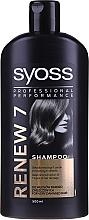 Духи, Парфюмерия, косметика Шампунь для поврежденных волос - Syoss Renew 7 Complete Repair Shampoo