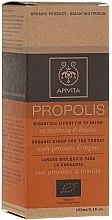 Духи, Парфюмерия, косметика Органический сироп c прополисом и тимьяном - Apivita With Propolis&Thyme