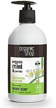 """Духи, Парфюмерия, косметика Увлажняющее жидкое мыло для рук """"Мятный жасмин"""" - Organic Shop Organic Aloe Jasmine and Mint Hand Soap"""