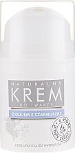 Духи, Парфюмерия, косметика Крем для лица с черным тмином - E-Fiore Black Cumin Face Cream