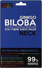 Духи, Парфюмерия, косметика Экспресс-маска для шеи - Beauty Face IST Rejuvenating & Rebuilding Neck Mask Ginkgo Biloba